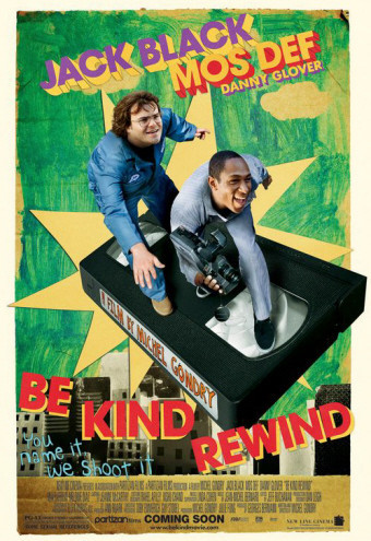 Póster de 'Be Kind Rewind' de Michel Gondry