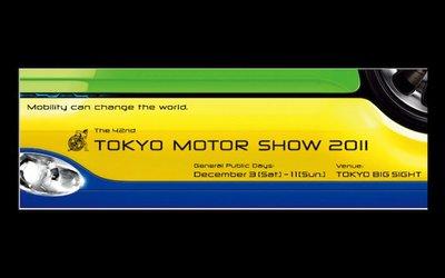 Novedades de Honda para el Tokyo Motor Show 2011