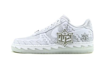 Zapatillas Nike del Año de la Serpiente