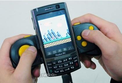 El móvil Super Nintendo