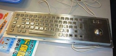 FullMetal, teclado fabricado en metal