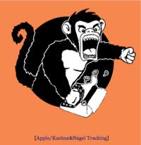 Apecode, tracking y apoyo de los pedidos a Apple