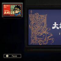 Eastward tiene un JRPG totalmente jugable en su interior, inspirado en los Dragon Quest clásicos, y se pueden usar figuras como Amiibos
