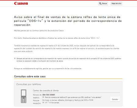 Canon Eos 1v Aviso