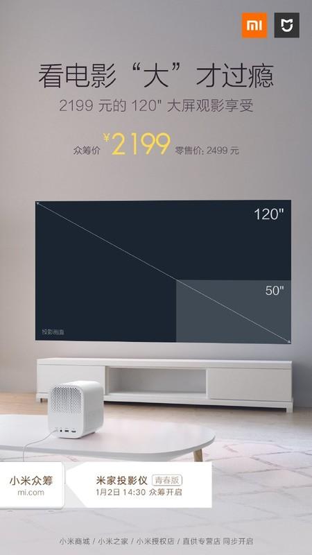 Xiaomi Mi Home Projector Lite 4