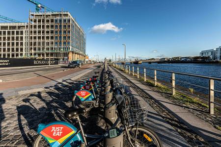 Bicicletas Dublin
