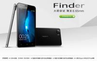 OPPO Finder, el smartphone más delgado del mercado