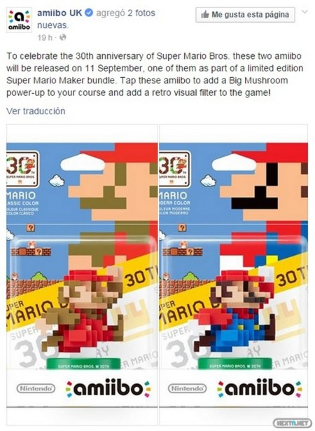 1506 18 Super Mario 8 Bits Amiibo 1