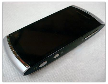Sony Ericsson Kurara, casi todo lo que necesitamos saber