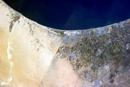 Frontera Egipto Israel