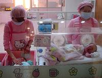 Hello Kitty invade una sala de maternidad