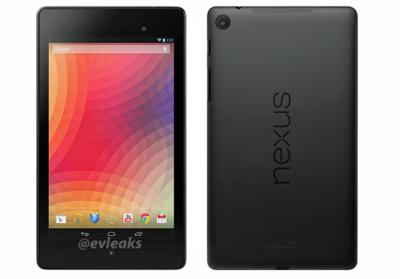 Así es la nueva Nexus 7