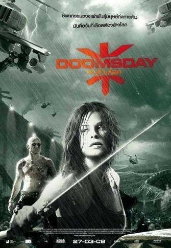 Doomsday cartel 2
