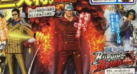 Los almirantes Aokiji, Akainu y Kizaru se han agregado a One Piece: Burning Blood