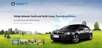 Pyeonghwa Motors y la iglesia que fabricó menos de 2.000 coches al año