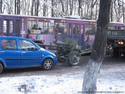 Cañon contra coche