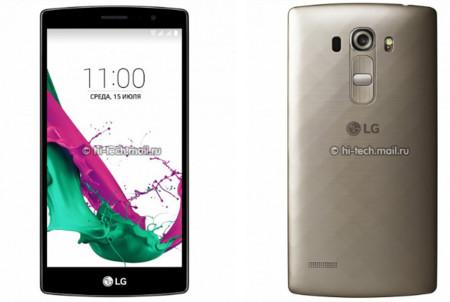Aparecen los primeros supuestos renders del nuevo LG G4s con pantalla de 5,2 pulgadas