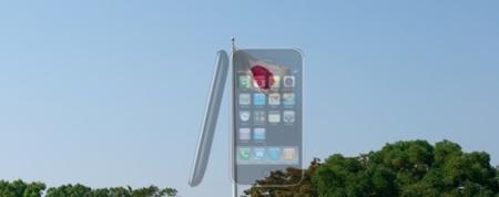 El iPhone controla la mitad del mercado de Smartphones Japonés.
