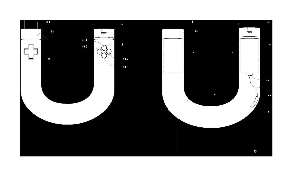 """Foto de Patente """"mando-herradura"""" Nintendo (3/5)"""