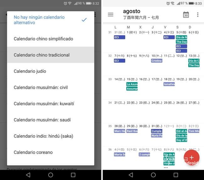 Chino Google® Calendar