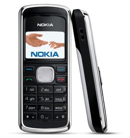 Nokia 2135, sencillo y de bajas prestaciones