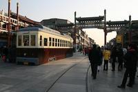 Beijing recupera a Qianmen, su calle comercial más antigua