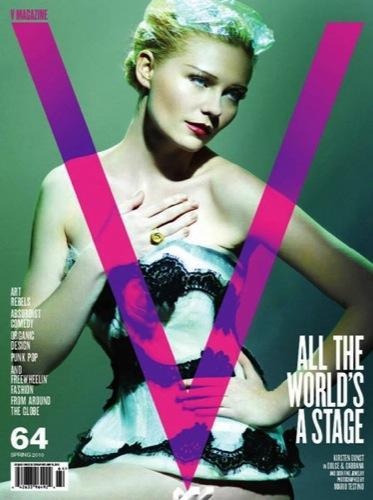 Kirsten Dunst vuelve en la portada de la revista V