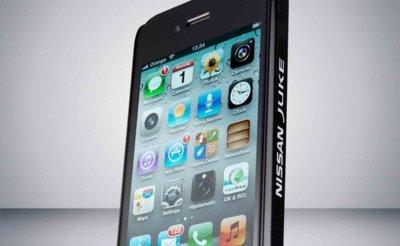 Nissan presenta la primera carcasa autoregenerativa para iPhone