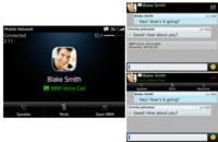 BlackBerry Messenger se actualiza con BBM Voice, su servicio de VoIP