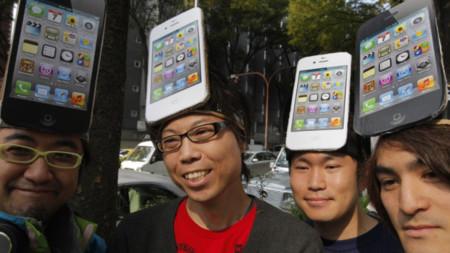 iPhone Japón
