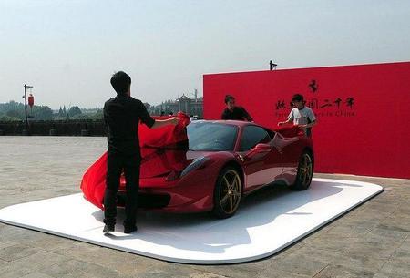 Ferrari 458 Italia China