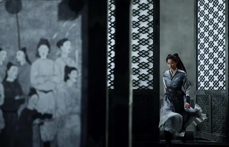 0026 Zhang Yimous Film