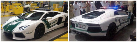 La policía de Dubai se hace con un Lamborghini Aventador