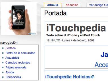 iTouchPedia: un wiki donde encontrar todo sobre el iPhone e iPod Touch