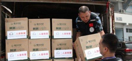 Apple dona 1 millón de dólares para ayudar con las últimas inundaciones en China