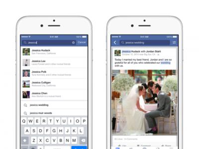 Facebook mejora sus búsquedas, ahora podremos encontrar post específicos
