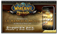 World of Warcraft Armería para iPhone