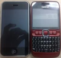 Nokia E63, la posible evolución del E71