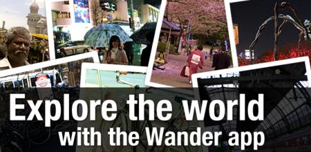 Wander, la aplicación para conocer mundo de la mano de Instagram