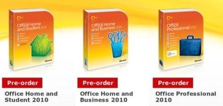 La imagen de la semana: llega MS Office 2010 RTM