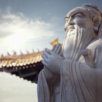 Cómo la vuelta del confucianismo está ayudando a China con el envejecimiento de la población