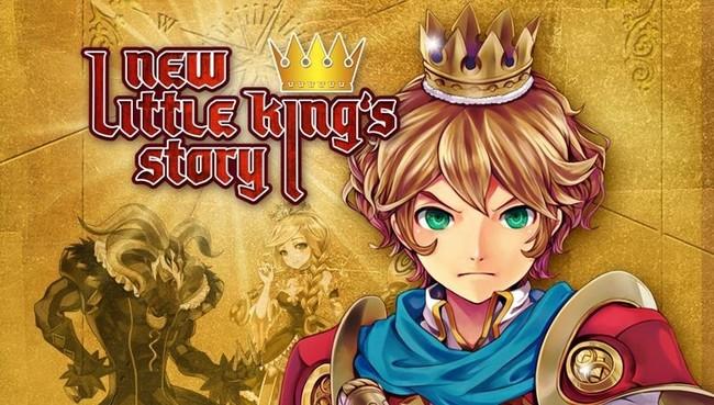 New Little King S Story