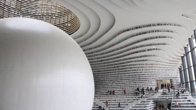 Tianjin Library3