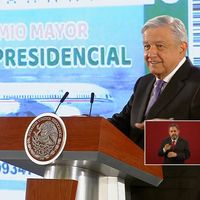 Así sería el 'cachito' para la rifa del avión presidencial en México, la rifa sería hecha el 5 de mayo