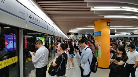 China metro