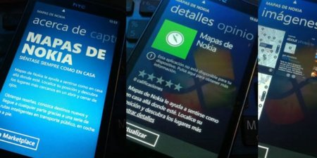 Se filtra el ejecutable de Nokia Maps para Windows Phone 7