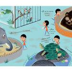 'Nunca hagas cosquillas a un tigre', de Pamela Butchart y Marc Boutavant