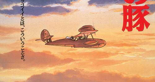 Animación | 'Porco Rosso', de Hayao Miyazaki