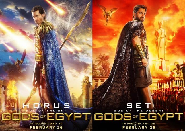 Pósters de Dioses de Egipcio