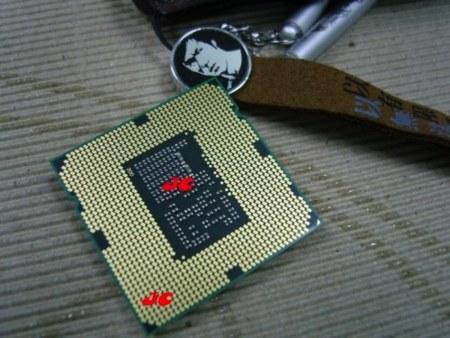 Intel Westmere de 32 nanómetros, nuevos avances